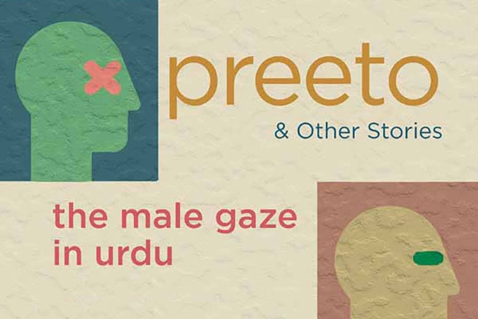 Bringing Forth the Male Gaze in 'Preeto & Other Stories'