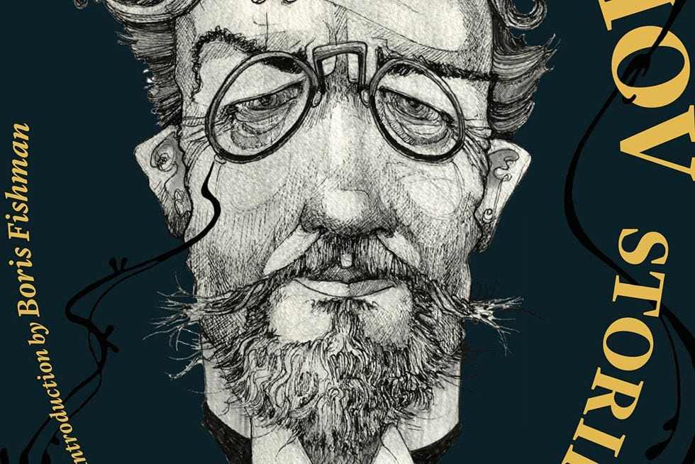 Chronicling the Non-Event: Anton Chekhov and the Short Story
