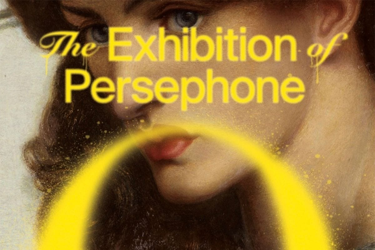 Is Solipsism Art? On 'The Exhibition of Persephone Q'