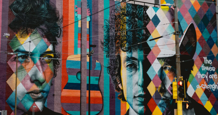 Unrequited Desire: 10 Underrated Bob Dylan Albums